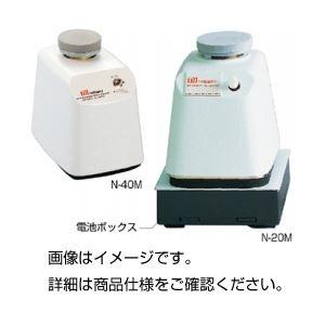 その他 (まとめ)小型ミキサー N-20M【×3セット】 ds-1595225