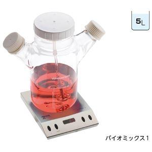 その他 低速マグネチックスターラー バイオミックス1 ds-2205031
