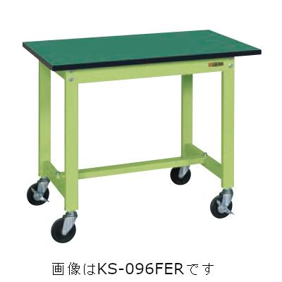 サカエ 軽量作業台KSタイプ移動式(改正RoHS10物質対応) KS-126FER