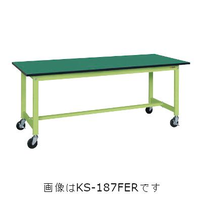 サカエ 軽量作業台KSタイプ移動式(改正RoHS10物質対応) KS-157FER