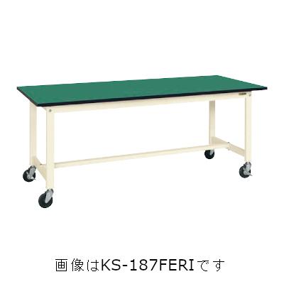 サカエ 軽量作業台KSタイプ移動式(改正RoHS10物質対応) KS-186FERI