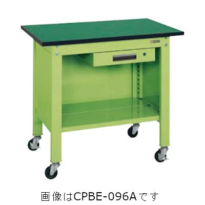 サカエ 軽量一人用作業台移動式(改正RoHS10物質対応) CPBE-126A