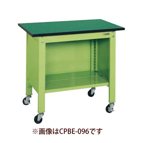 サカエ 軽量一人用作業台移動式(改正RoHS10物質対応) CPBE-126I