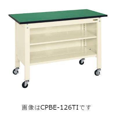 サカエ 軽量一人用作業台移動式(改正RoHS10物質対応) CPBE-096TI