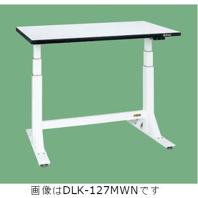 サカエ 電動昇降作業台(中量タイプ) DLK-127MWN