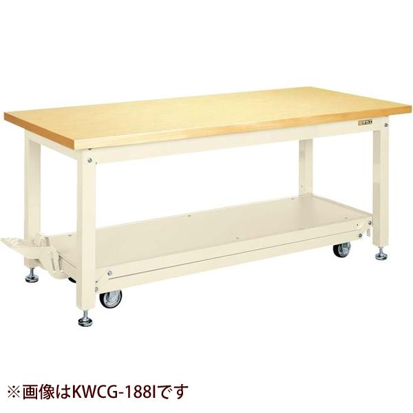 サカエ ペダル昇降移動式作業台KWCタイプ(6輪車) KWCG-188Q6I