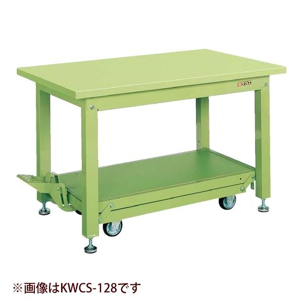 サカエ ペダル昇降移動式作業台KWCタイプ(6輪車) KWCS-128Q6