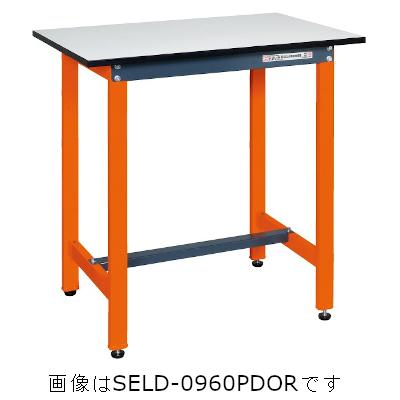 サカエ 軽量立作業台SELDタイプ SELD-1260PDOR