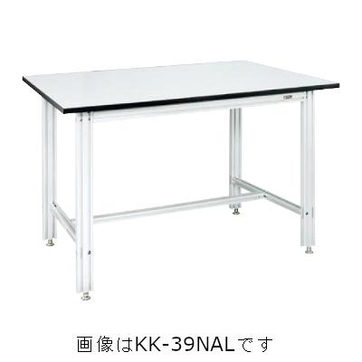 サカエ アルミ作業台(ポリエステル天板) KK-49NAL