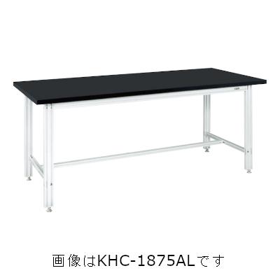 サカエ アルミ作業台(特殊アクリル系樹脂天板) KHC-1875AL