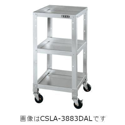 サカエ アルミCSツールワゴン(導電ゴム車) CSLA-3883DAL