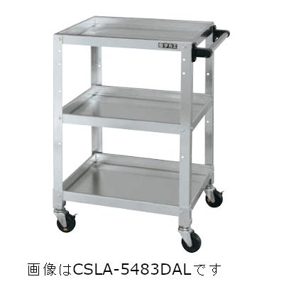 サカエ アルミCSツールワゴン(ゴム車) CSLA-5483AL