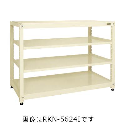 サカエ RKラック(単体・均等耐荷重:250kg/段・4段タイプ) RKN-5724I