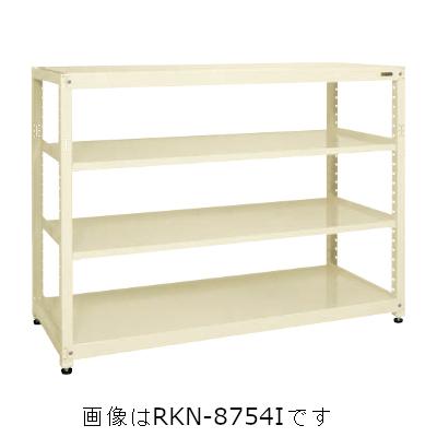 サカエ RKラック(単体・均等耐荷重:250kg/段・4段タイプ) RKN-8684I