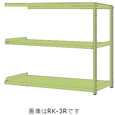サカエ RKラック(連結・均等耐荷重:250kg/段・3段タイプ) RKN-8753R