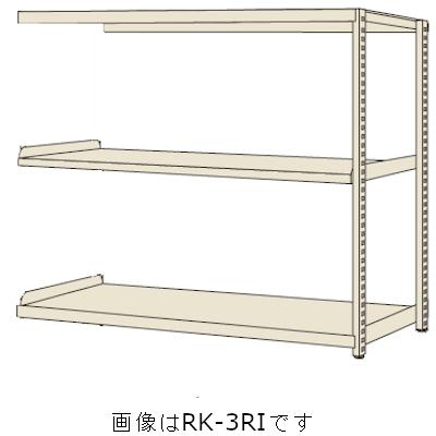 サカエ RKラック(連結・均等耐荷重:250kg/段・3段タイプ) RKN-8753RI