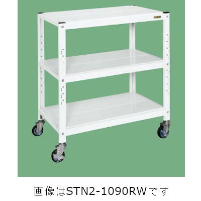 サカエ サカエキャスターラック(ゴム車) STN3-1890RW