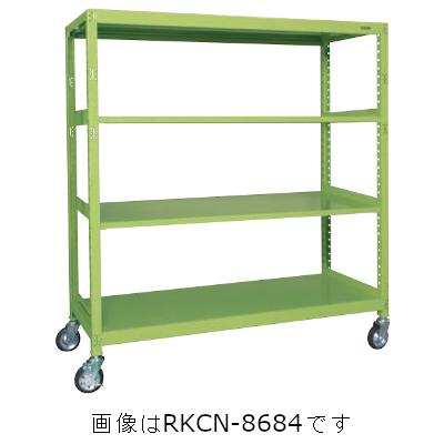サカエ キャスターラックRK型(ゴム車) RKCN-8724