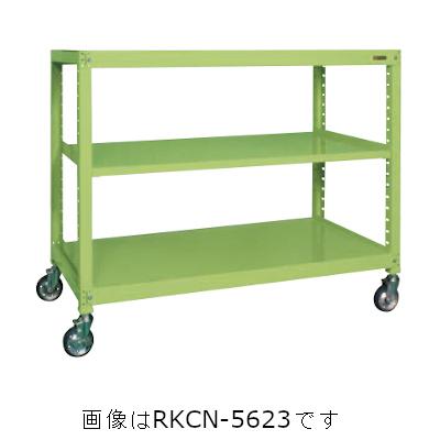 サカエ キャスターラックRK型(ゴム車) RKCN-5753