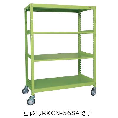 サカエ キャスターラックRK型(ゴム車) RKCN-5454