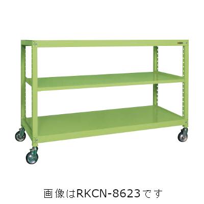 サカエ キャスターラックRK型(ゴム車) RKCN-8753