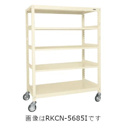 サカエ キャスターラックRK型(ゴム車) RKCN-5785I
