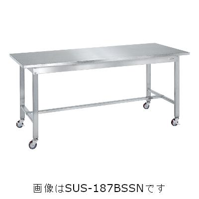 サカエ ステンレス作業台(移動式・SUS430) SUS4-189BN