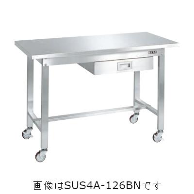 サカエ ステンレス作業台(移動式・SUS430) SUS4A-126BN
