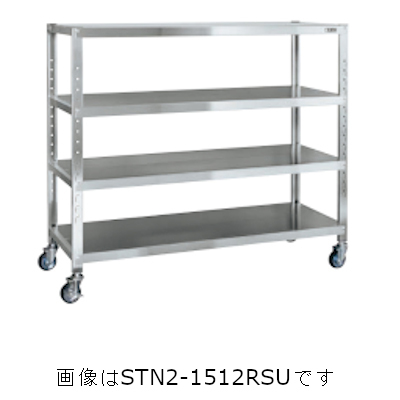 サカエ ステンレスサカエキャスターラック(ゴムキャスター付・SUS430) STN1-1512RSU4