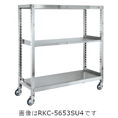 サカエ ステンレスキャスターラックRK型(ゴムキャスター付・SUS430) RKC-5753SU4