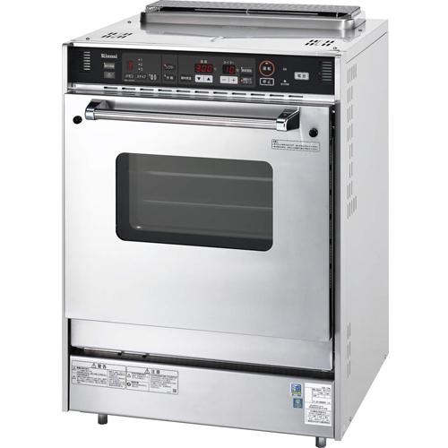 リンナイ 業務用ガス高速オーブン 中型タイプ 涼厨 プロパンガスLPG RCK-S20AS4-LPG【納期目安:1週間】