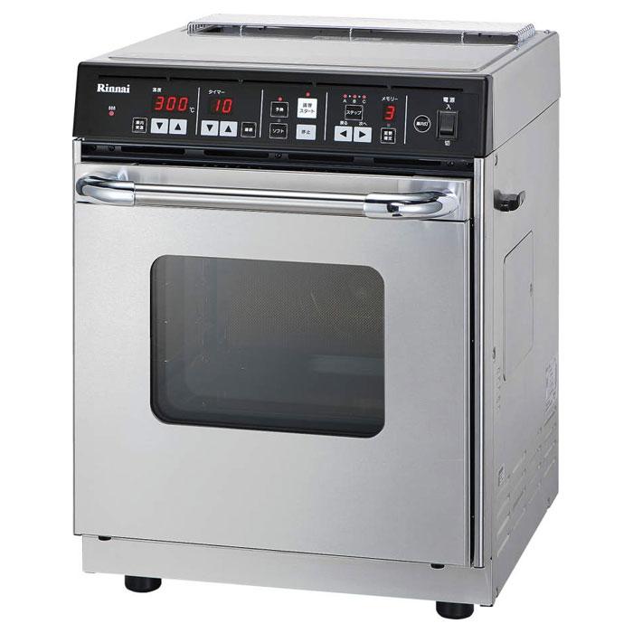 リンナイ 業務用ガス高速オーブン 卓上型 コンベック 涼厨対応 (都市ガス12A13A) RCK-S10AS-13A