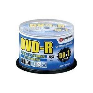 その他 (業務用30セット) 三菱化学 録画用DVD-R 51枚 N129J ds-1730469