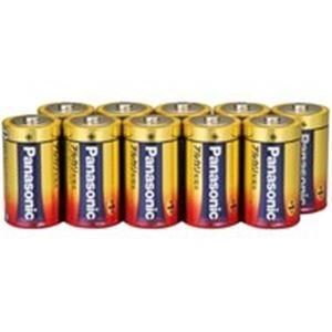 その他 (業務用20セット) Panasonic パナソニック アルカリ乾電池 単1 LR20XJN/10S(10本) ds-1739132