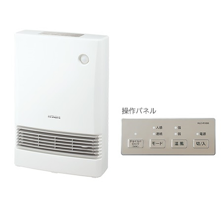 日立 セラミックファンヒーター(人感センサー付き) HLC-R1030