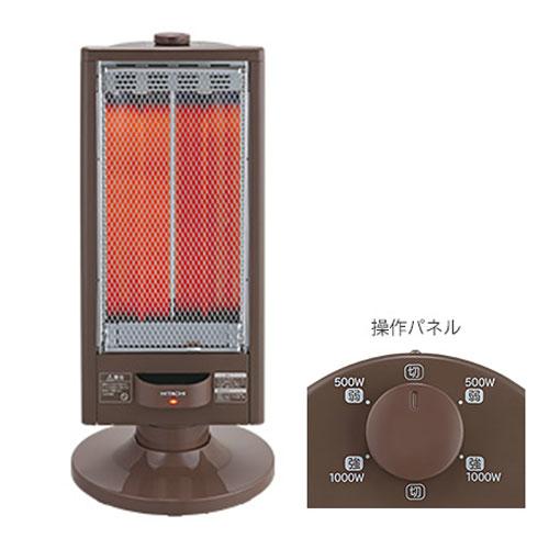日立 左右角度調節約130° シーズヒーター (1,000W/500W/切) HLH-SS1070