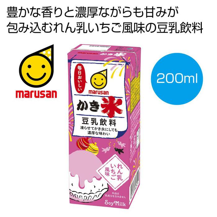 その他 【240個セット】豆乳飲料かき氷 れん乳いちご風味200ml 2475253