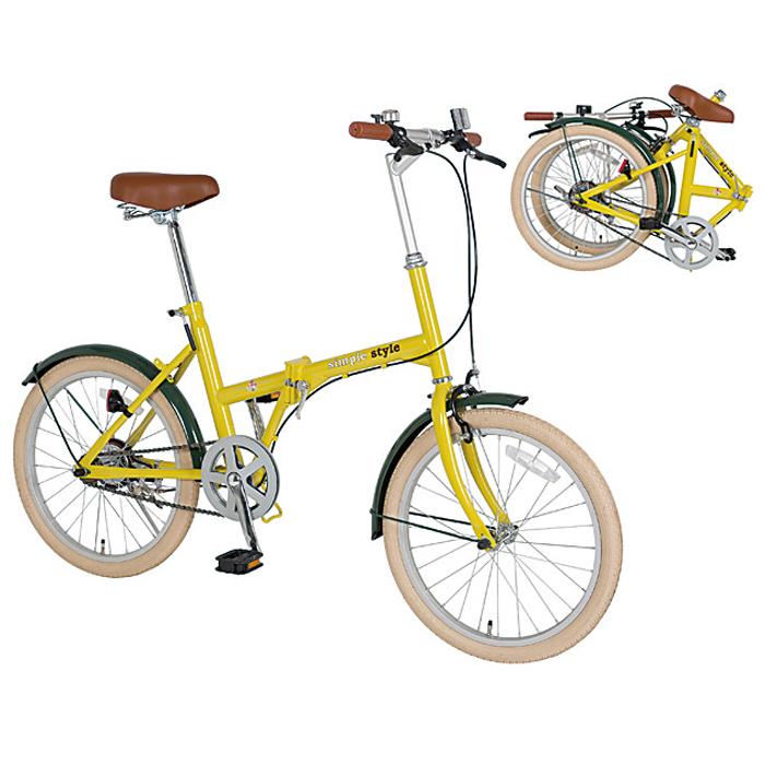 その他 20インチ折り畳み自転車1台(ハーヴェストイエロー) 2214912