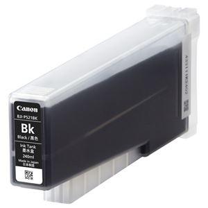 その他 キヤノン インクタンクBJI-P521BK ブラック 7636B001 1個 ds-2288001