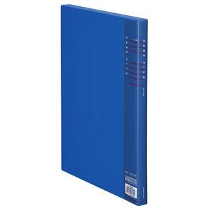 その他 コクヨ ケースファイル A4背幅20mm 青 フ-920NB 1セット(30冊) ds-2288649