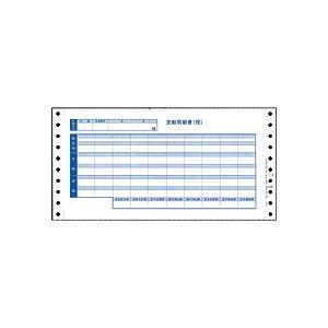 その他 オービック 密封式支給明細書Y10×T5 3枚複写 連続用紙 6016 1箱(300枚) ds-2288825