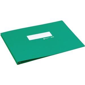 その他 コクヨ データファイルA バースト用T6~11×Y15 1000枚収容 緑 EF-251ENG 1セット(10冊) ds-2288892