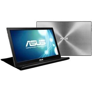 その他 ASUS 15.6型ワイド WXGAUSB液晶ディスプレイ シルバー MB168B 1台 ds-2289059