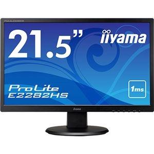 その他 iiyama ProLite21.5型ワイド液晶ディスプレイ マーベル ブラック E2282HS-B1 1台 ds-2289106