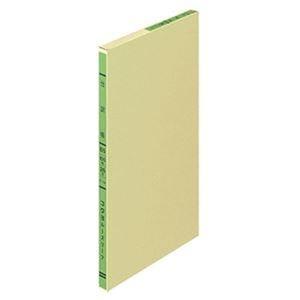 その他 (まとめ)コクヨ 三色刷りルーズリーフ 仕訳帳B5 30行 100枚 リ-114 1冊【×10セット】 ds-2308922