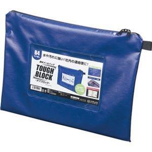 その他 青 B4 MPO-B4B 1個【×10セット】 マチなし (まとめ)マグエックス ds-2309288 耐水メールバッグタフブロック