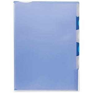 その他 (まとめ)TANOSEE 超丈夫なマチ付クリアホルダー タフレル A4タテ 5山インデックス ブルー 1パック(5枚)【×10セット】 ds-2309400
