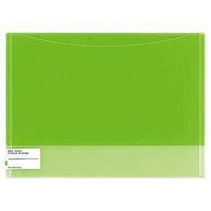 その他 (まとめ)コクヨ クリヤーホルダー(2ポケットエンベロープ)A4 黄緑 フ-5770YG 1セット(5枚)【×10セット】 ds-2309402