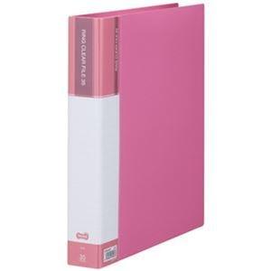 その他 (まとめ)TANOSEE PPクリヤーファイル(差替式)A4タテ 30穴 35ポケット付属 背幅48mm ピンク 1冊【×10セット】 ds-2309419