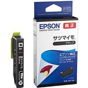 その他 (まとめ)エプソン インクカートリッジ サツマイモ ブラック SAT-BK 1個【×10セット】 ds-2309567